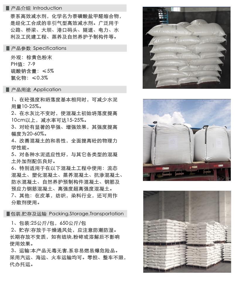 SNF-A产品内页1.png