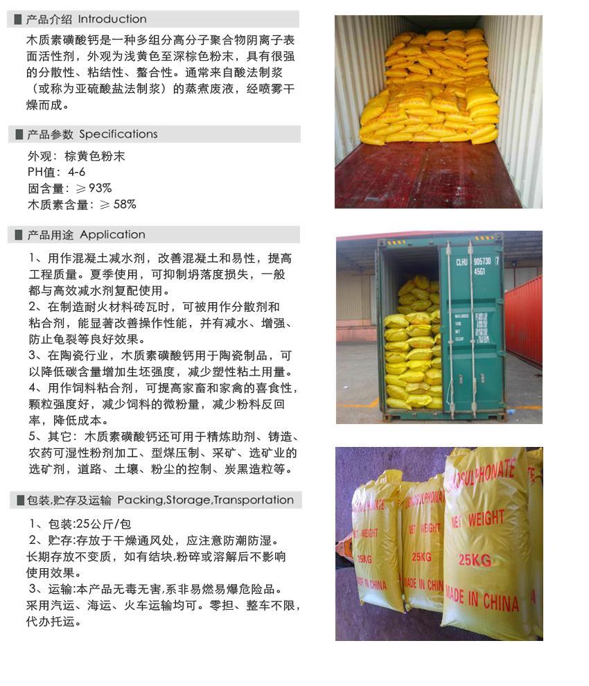 MG-2产品内页1.JPG